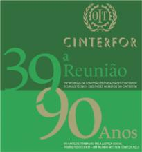 Logo 39 RCT